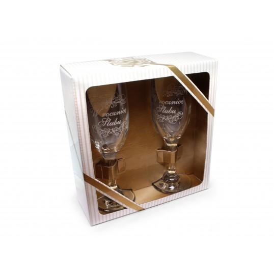 Kieliszki do szampana 2szt. - W rocznicę ślubu