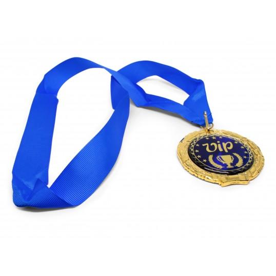 Medal - V.I.P