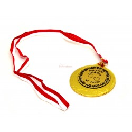 Medal - Najlepszy Dziadek